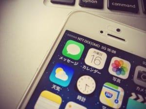 iPhone5をSIMフリー化して格安SIMを使ってみました