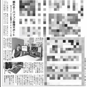 tomakomu201602