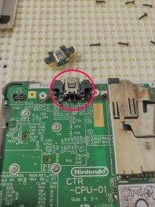 3DS修理04