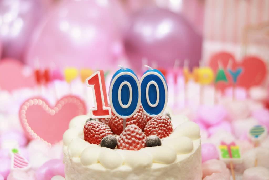 100日目