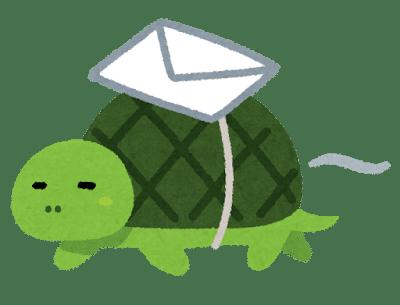 遅い亀(パソコン)