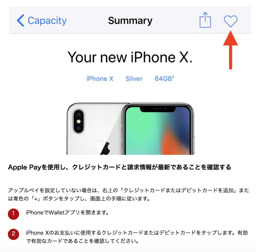 Apple_Store_App02