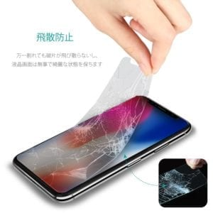 Nimaso iPhoneX 用 強化ガラス液晶保護フィルム