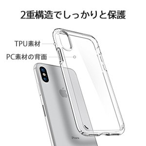【Spigen】iPhone Xケース