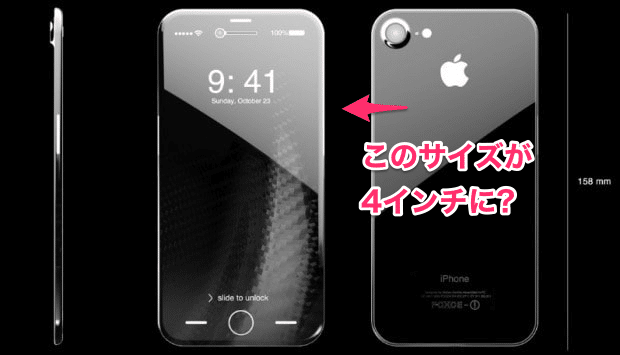 iPhone_X _SE