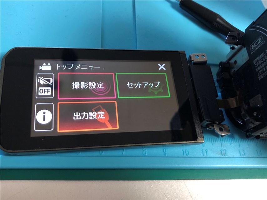 ビデオカメラデータ復旧03