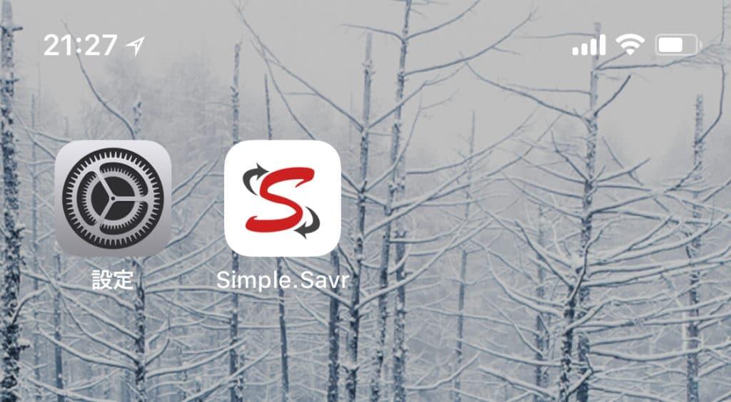 ssavrをiPhoneでホーム画面に