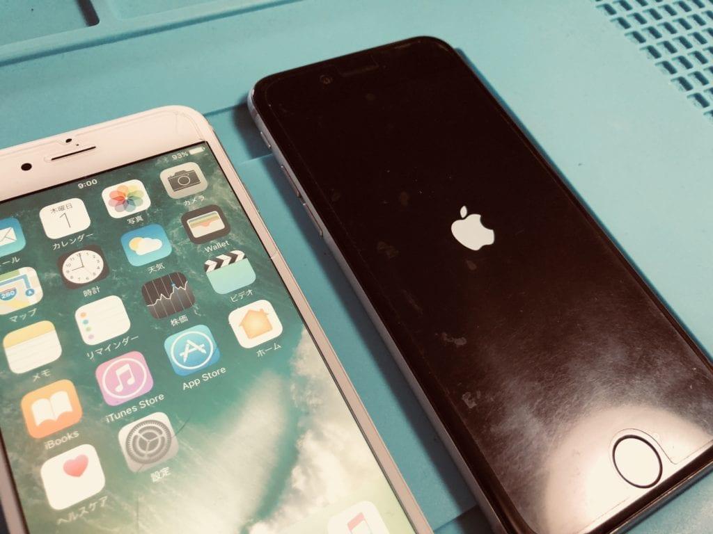 苫小牧iPhoneバッテリー交換修理