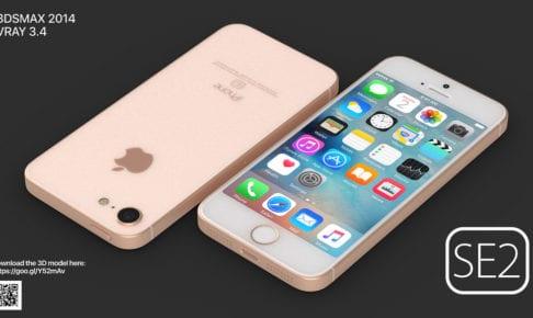 iPhoneSE2