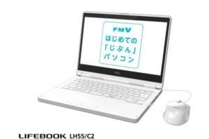 FMVLH55C2