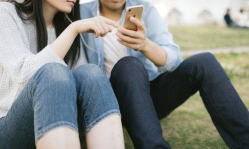 iPhone夫婦