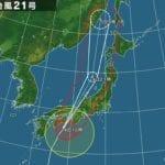 台風21号_2018年__-_日本気象協会_tenki_jp