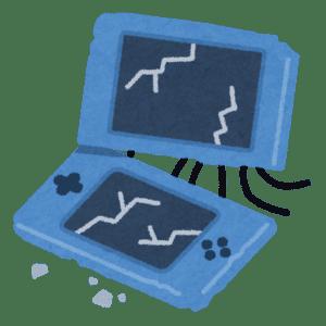 3DS故障修理