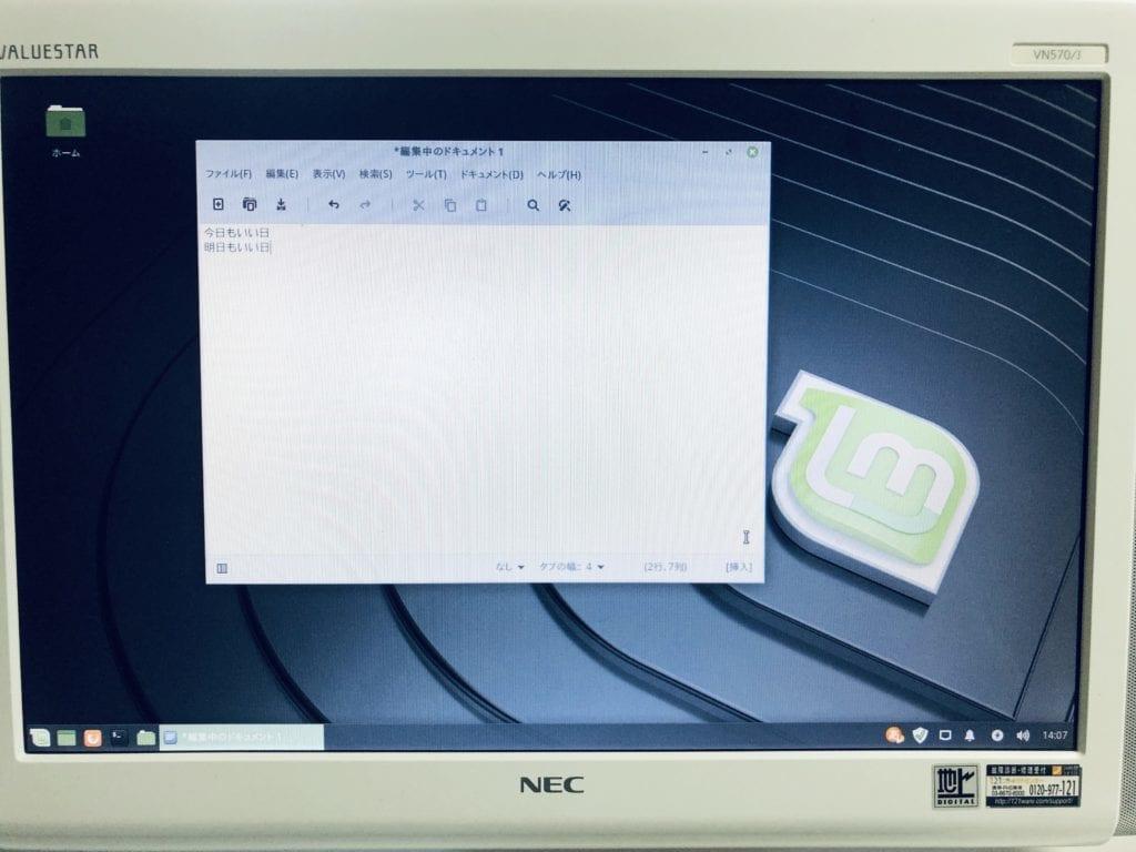 Linux Mint Writer