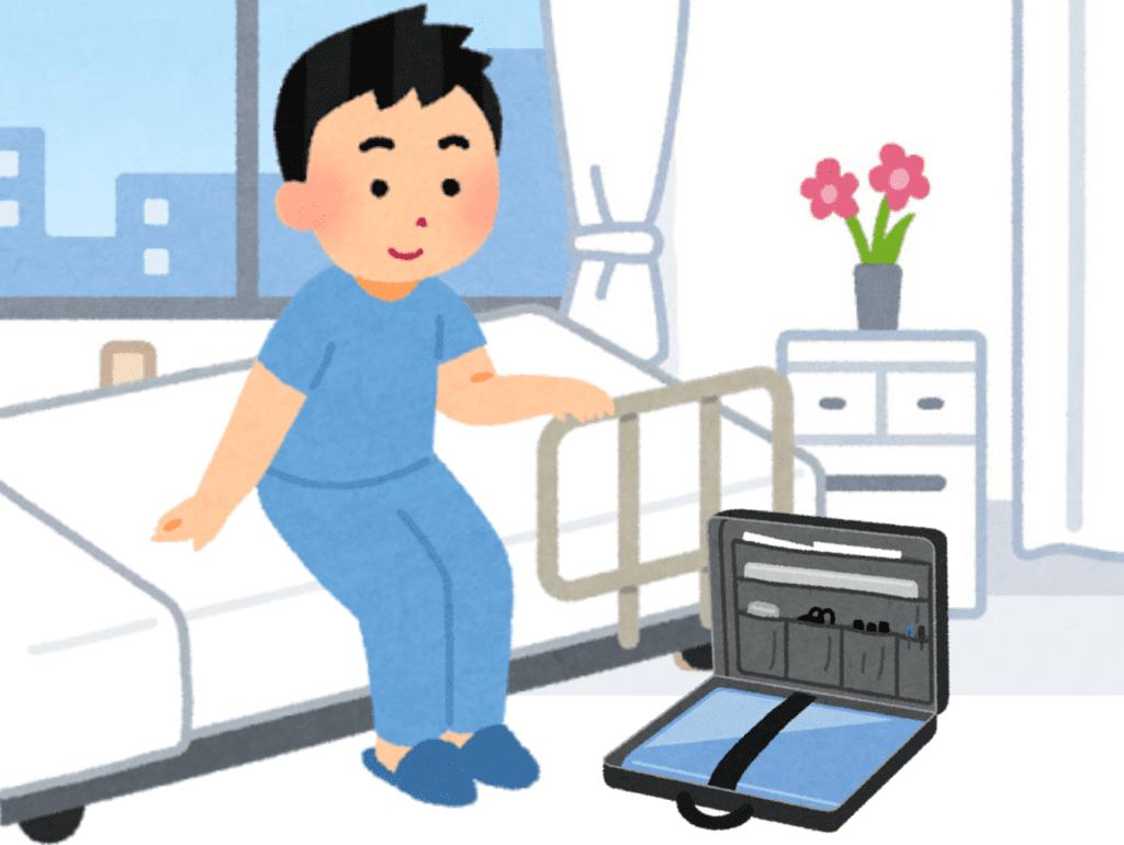 病院に入院の際にパソコン持ち込みでネットは大丈夫?