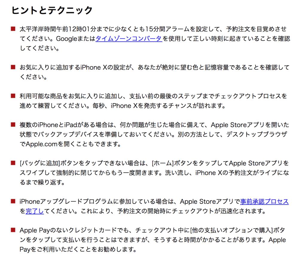 Apple_Store_App03