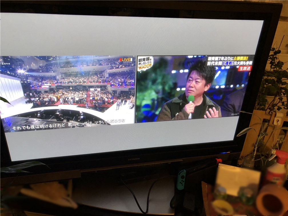 テレビでFireTV