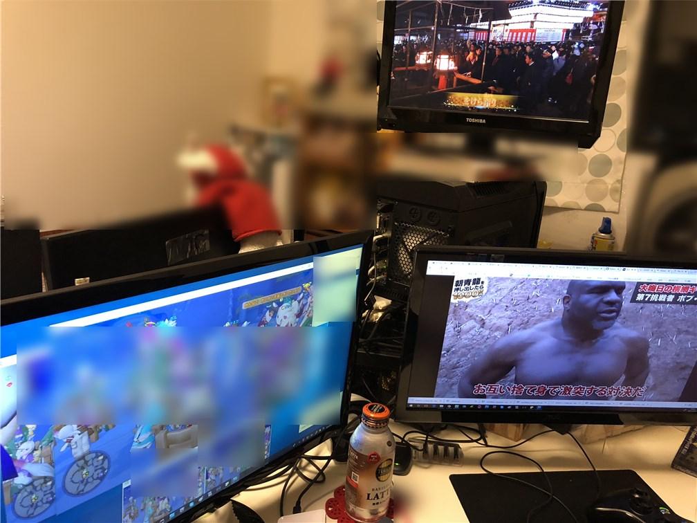 ネットゲーム部屋