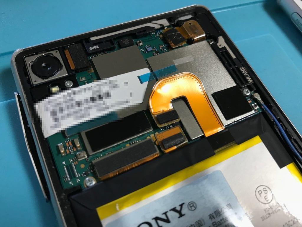 Xperia Z3 SO-01G修理