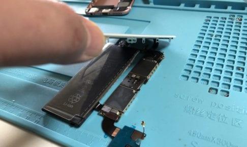 iPhone水没修理の開梱