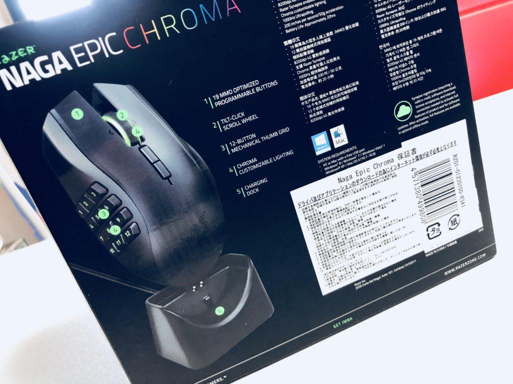ゲーミングマウス Naga Epic Chroma