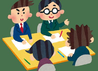 苫小牧会議
