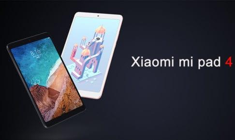 Xiaomi_Mi_Pad_4