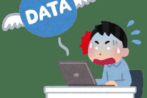 パソコン データ