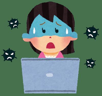 ウイルスによる遠隔操作詐欺が更に発展へ、Officeをアンインストールされる?