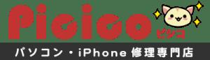 苫小牧のiPhone修理とパソコン修理の専門店 ピシコ