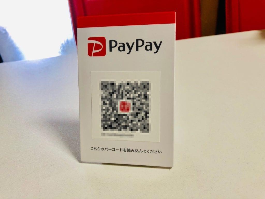 PayPayQR