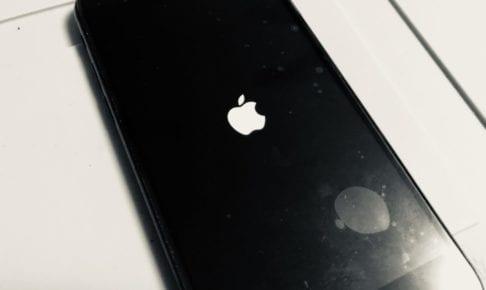 iPhone8 リンゴマーク
