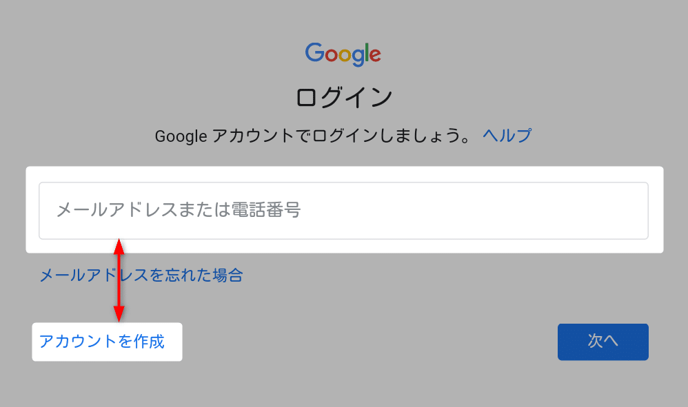NoxPlayer google