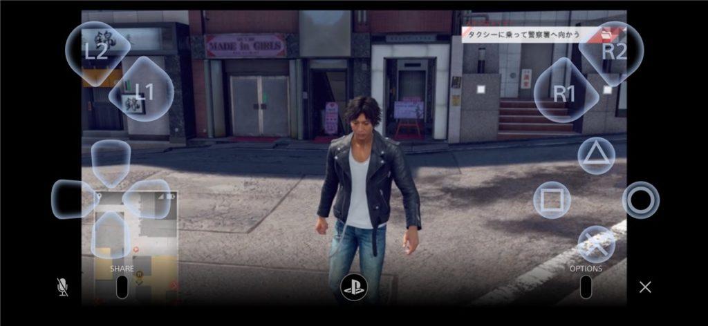 PS4リモートプレイキムタク