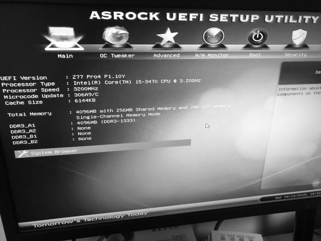 中古PCの交換したマザーボードのBIOS