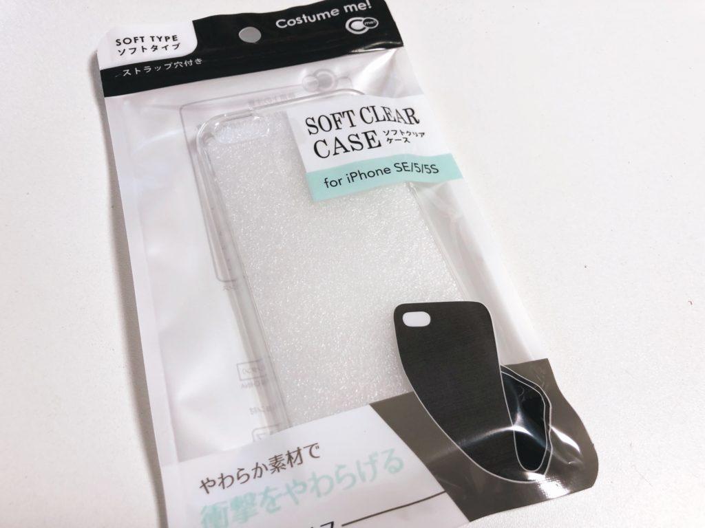 セリアのiPhoneSEのケース