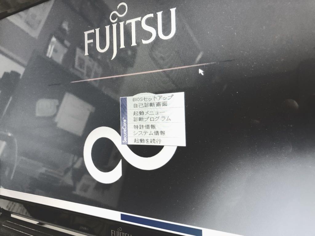 富士通FMV