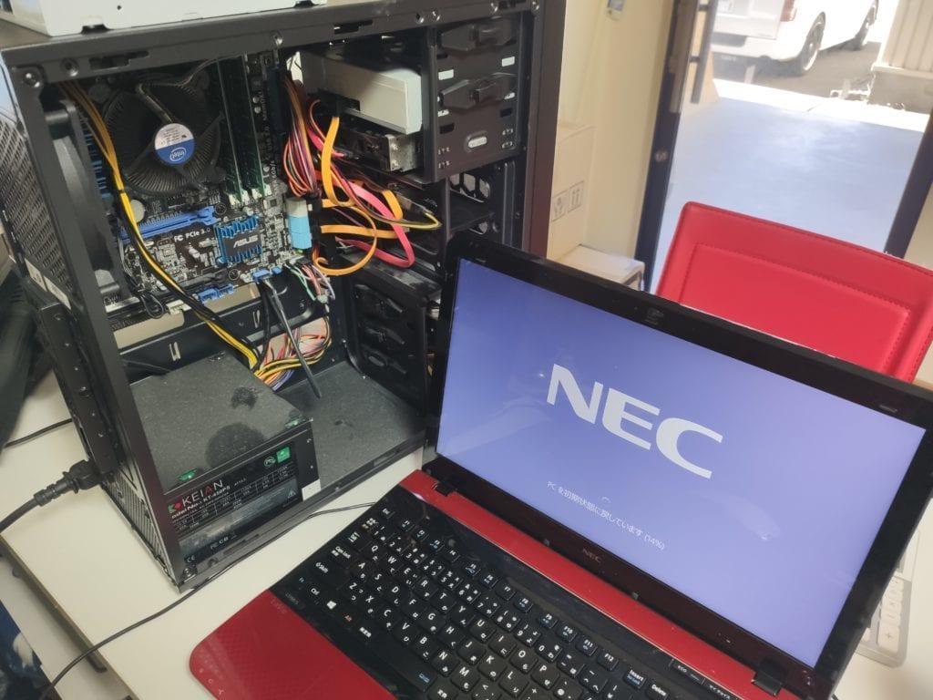 苫小牧パソコン修理
