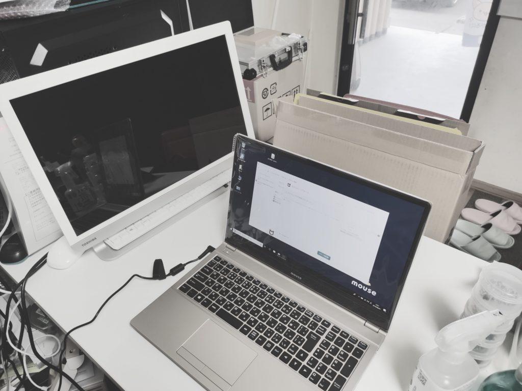 苫小牧 パソコン設定