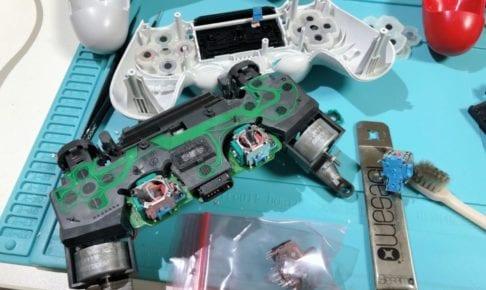PS4 コントローラー修理