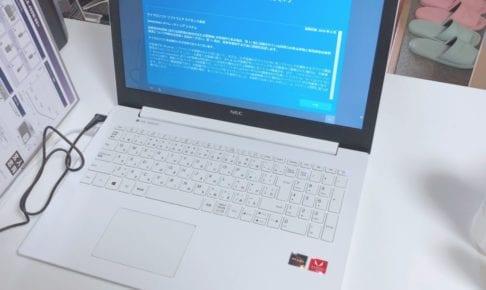 NEC Ryzenパソコン