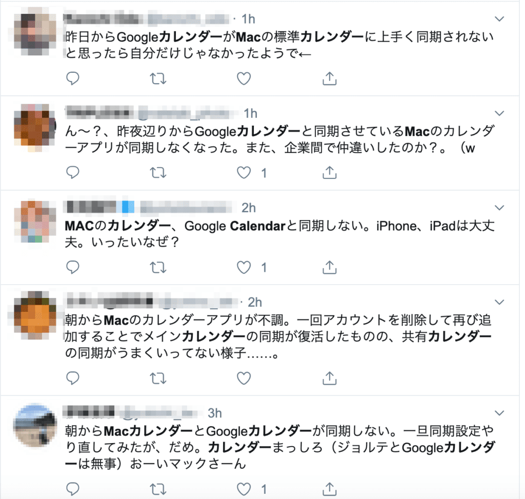 mac_カレンダー_-_Twitter検索___Twitter