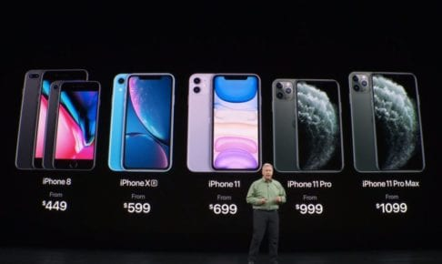 iPhone11と旧機種の新価格