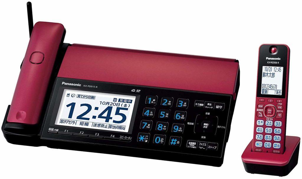 KX-PD915DL