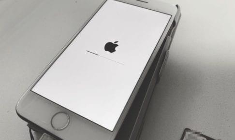 iOS13インストール失敗