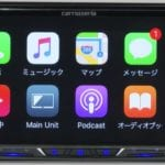 iPhoneの「CarPlay」