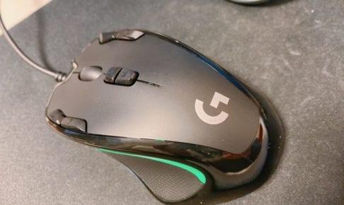 G300sは最高