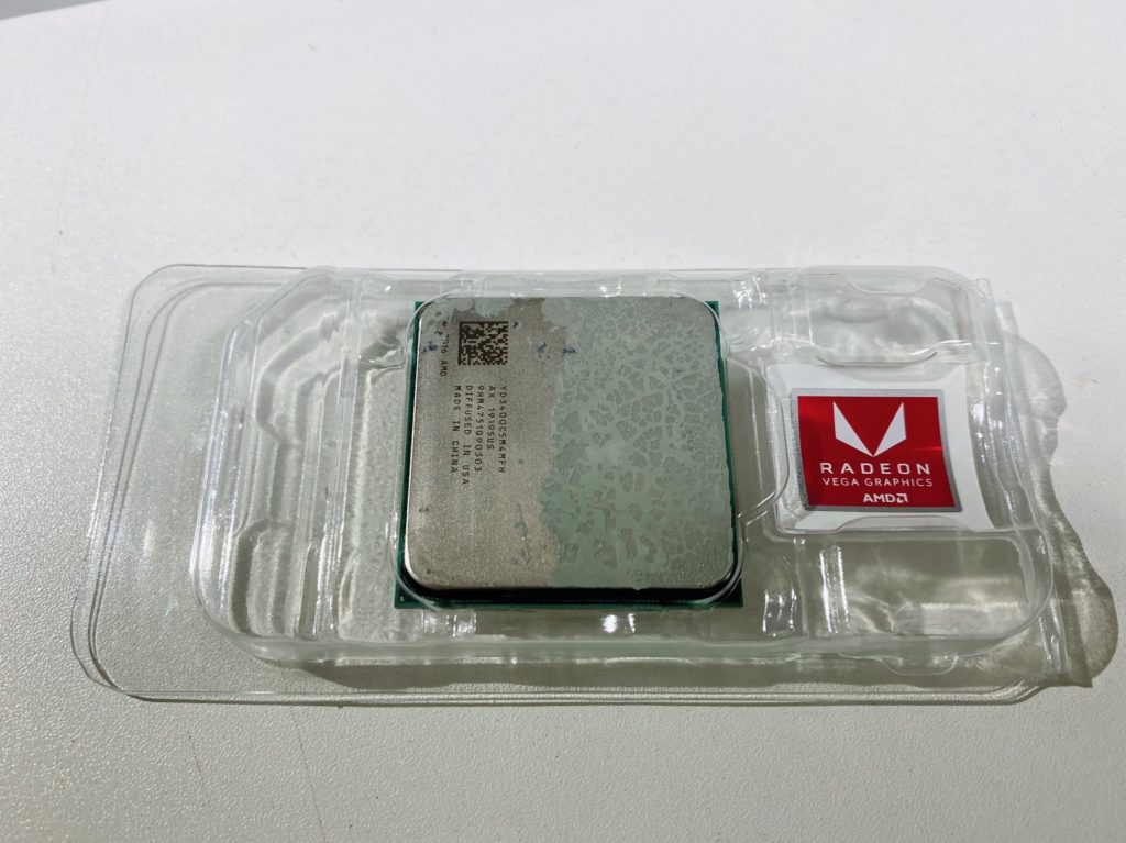 Ryzen3400g CPU