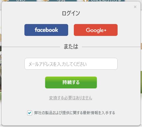 Freemake Video Converter無視