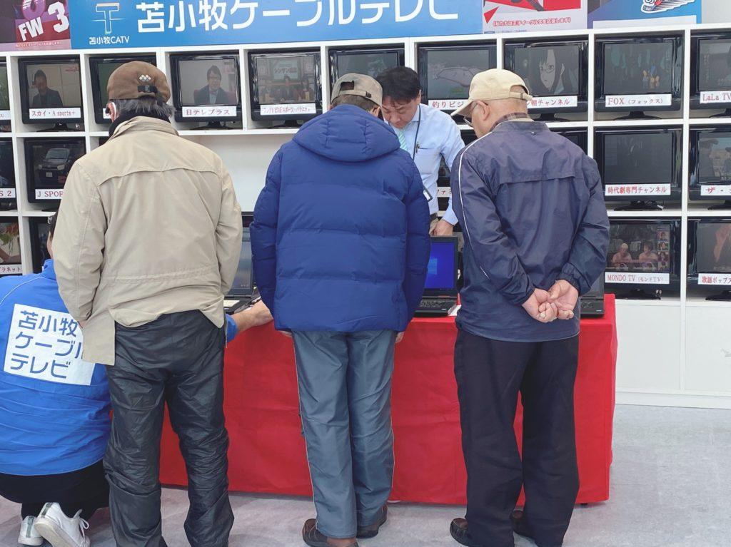 苫小牧ケーブルテレビ2020年1月イベントお客様